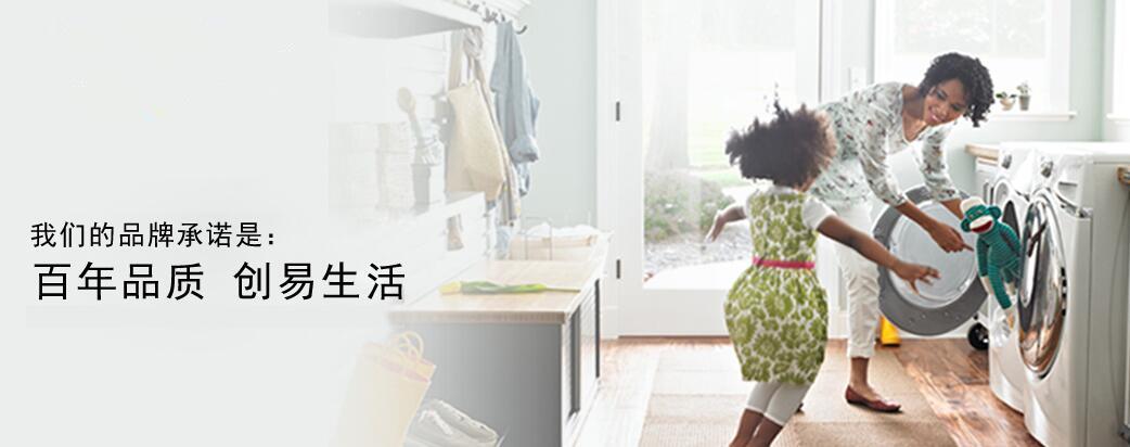广州惠而浦空调售后服务电话
